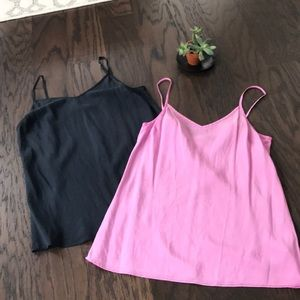 🚨one day only! 🚨 J.  Crew Set of two silk cami's